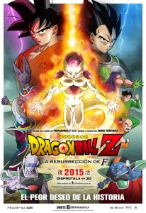 DragonBall_Z_resurreccion_F